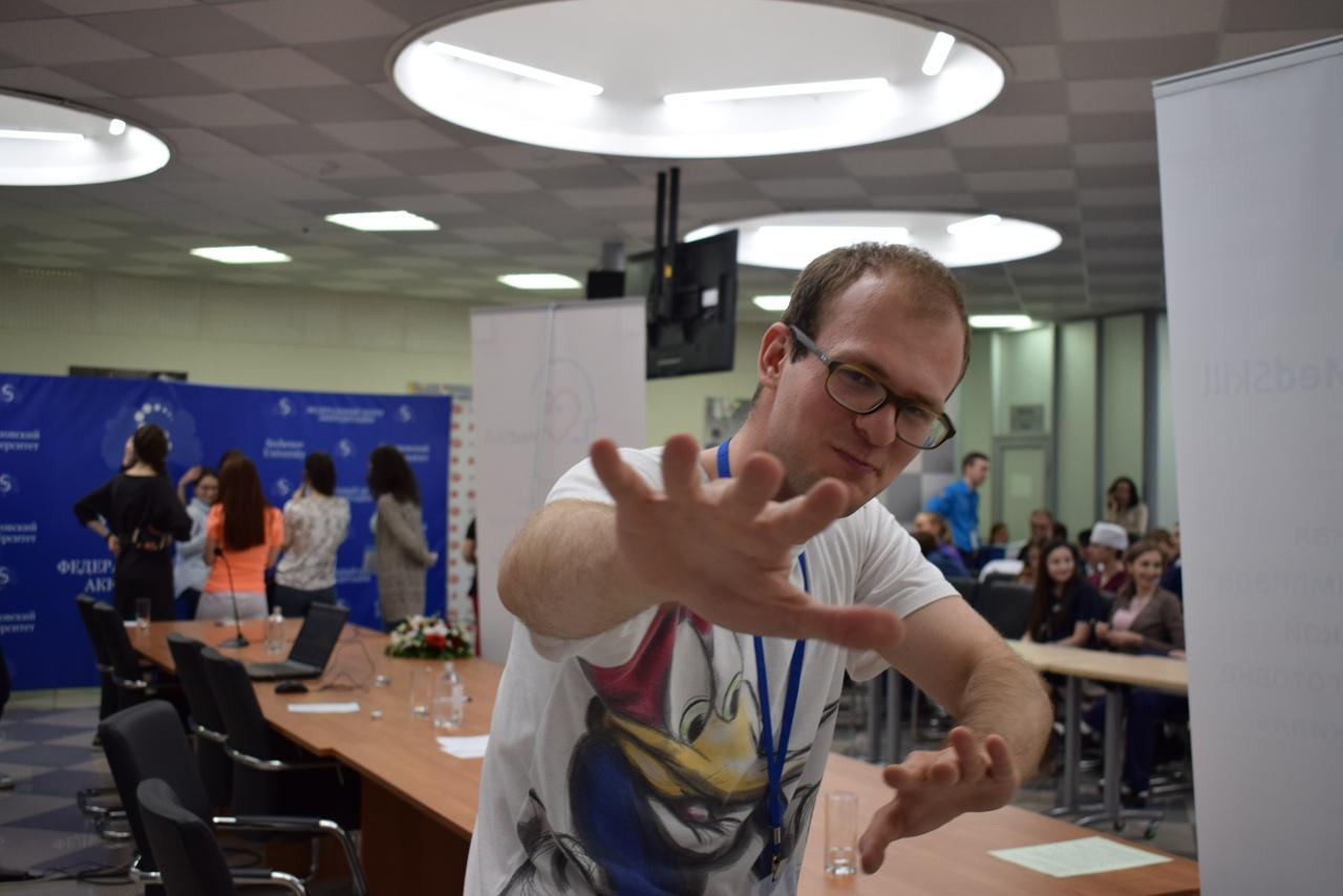 Илья Вадимович